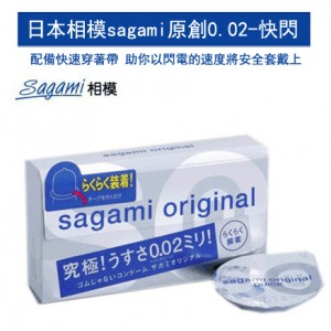 日本相模sagami original 0.02 快閃6片裝