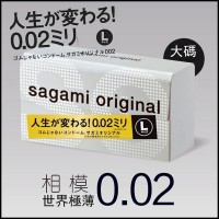 日本相模sagami original 0.02 大碼12片裝