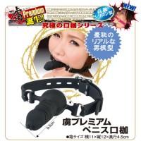 日本NPG*虜プレミアム ペニス口枷(男根型)