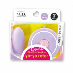 日本MODE*yo-yo rotor可愛造型震蛋