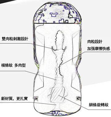genmu-bomb-test.jpg
