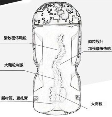 genmu-rocket-test.jpg
